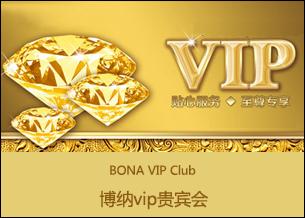 Bona VIP
