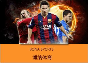 Bona Sports
